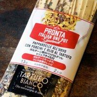 ポルチーニ茸のパッパルデッレ トリュフオイル付 / LA PRONTA ラ・プロンタ