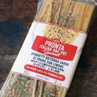 サルデーニャ産マグロのからすみスパゲッティ レモン風味 / LA PRONTA ラ・プロンタ
