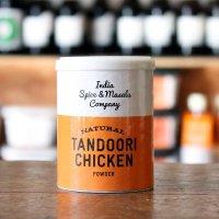 タンドリーチキンパウダー<br>India Spice & Masala Company