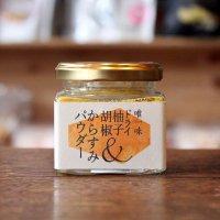 唯一味 ドライ柚子胡椒&からすみパウダー / Farm of Frost