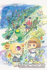 妖怪七夕2013 ポストカード