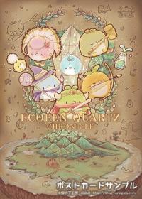 RPG2015 ポストカード