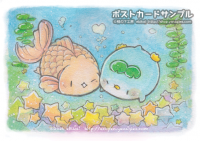 金魚となかよし ポストカード