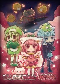 エコペン魔法少女2017 ポストカード