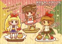 エコペン魔法少女コロモ ポストカード