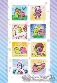 妖怪ミニ絵 ポストカード