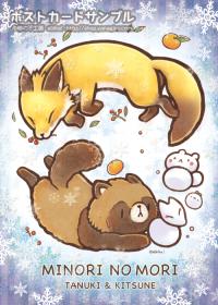 狐の杜 冬 ポストカード