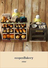 ecopen Bakery フォトブック