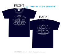 【WLサイズ】エコペンピラミッドTシャツ