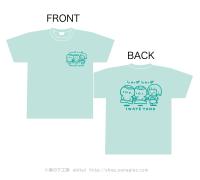 <img class='new_mark_img1' src='https://img.shop-pro.jp/img/new/icons7.gif' style='border:none;display:inline;margin:0px;padding:0px;width:auto;' />【110サイズ】きしゃごっこTシャツ