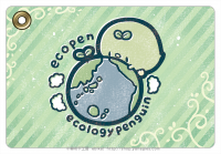 パスケース エコロジー