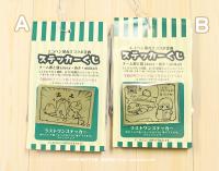 チーム罪と罰ステッカーくじ3(タイムトラベル編)