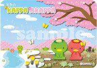 マウスパッド KAPPA&AKAPPA 春