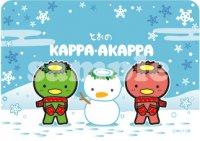 マウスパッド KAPPA&AKAPPA 冬