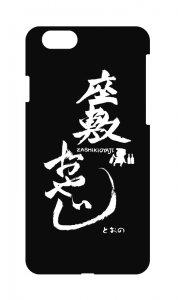 iPhone6/6sケース 座敷おやじ
