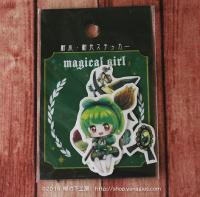 魔法少女エコペン(フレーク) ステッカー【在庫限り】