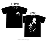 【黒・XLサイズ】座敷おやじTシャツ
