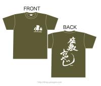 【深緑・Lサイズ】座敷おやじTシャツ
