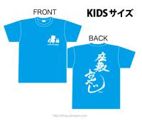 【タ-コイズ・120サイズ】座敷おやじTシャツ(KIDS)