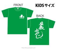 【緑・120サイズ】座敷おやじTシャツ(KIDS)
