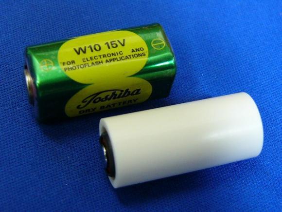 フラッシュガン用 W10・15V 代用電池 (スペーサーセット)