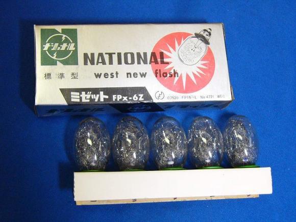 ナショナルフラッシュ ミゼット FPx-6Z (1箱5個入)