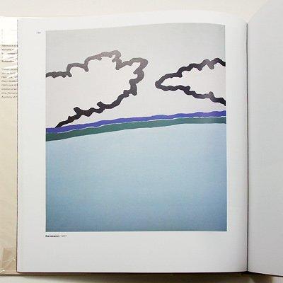ラウル・デ・カイザー(1930年-2012年)ベルギー生まれ、同国を代... 京都にある美術洋書