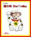 2013年冬 福の神ShellieMay 女の子用 福袋【総額2.5万円入り・限定25】 中身公開!