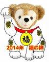 2014年冬 福の神Duffy 男の子用 福袋【総額3万円入り・限定10】 少し中身公開!