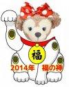 2014年冬 福の神ShellieMay 女の子用 福袋【総額3万円入り・限定10】 少し中身公開!
