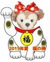2015年夏 福の神 シェリーメイ  福袋 たっぷりカジュアルコーデ13点 ShellieMay  総額2.5万円入+おまけ付