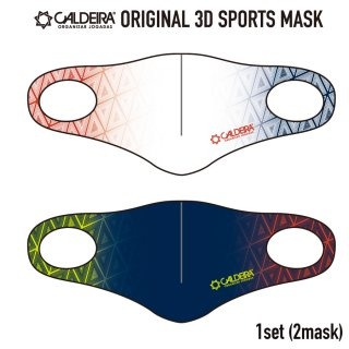 "<img class='new_mark_img1' src='https://img.shop-pro.jp/img/new/icons12.gif' style='border:none;display:inline;margin:0px;padding:0px;width:auto;' />3D SPORTS MASK ""MELT DOWN REMIX""  WHITE/NAVY"