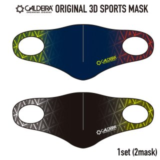 "<img class='new_mark_img1' src='https://img.shop-pro.jp/img/new/icons12.gif' style='border:none;display:inline;margin:0px;padding:0px;width:auto;' />3D SPORTS MASK ""MELT DOWN REMIX""  NAVY/BLACK"