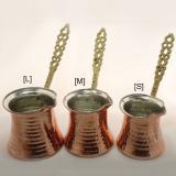 トルコの銅製ジェズベ (S・M・Lサイズ)やかん