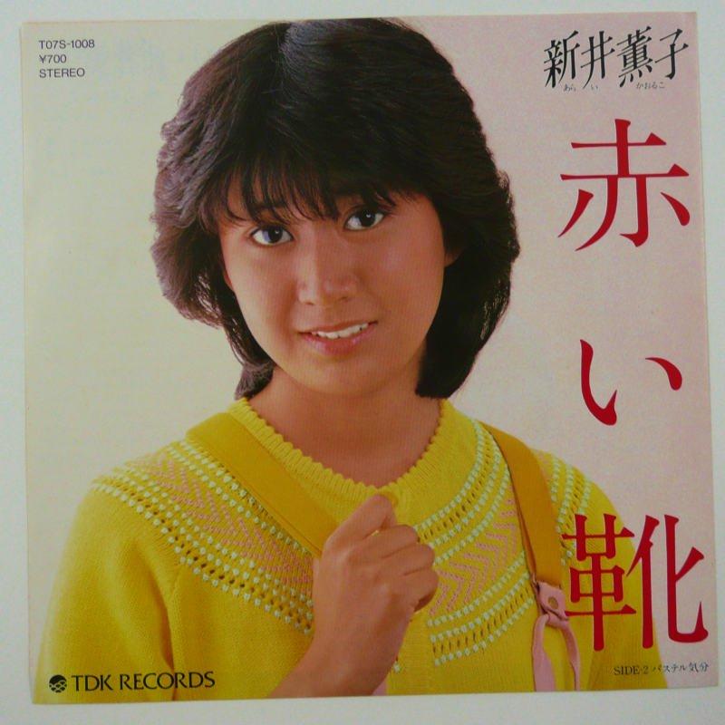 新井薫子の画像 p1_19