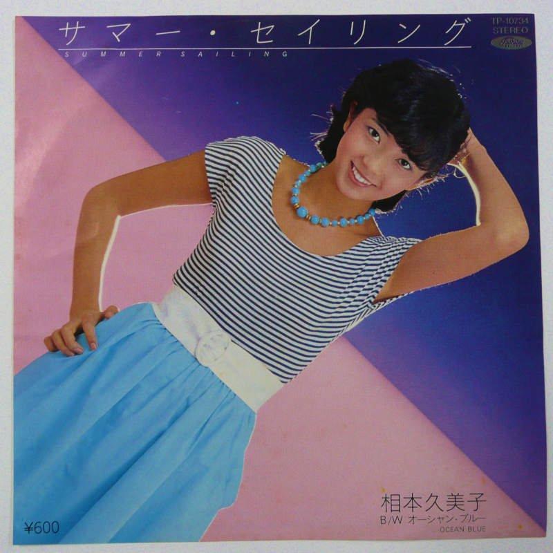 相本久美子の画像 p1_27