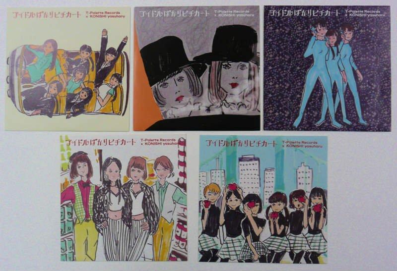 V.A. / アイドルばかりピチカート (EP) - キキミミレコード
