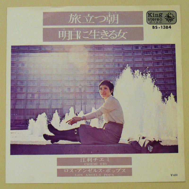 江利チエミの画像 p1_31