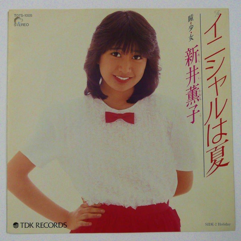 新井薫子の画像 p1_33