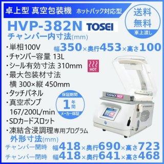 真空包装機 TOSEI HVP-382N トスパック 卓上型 タッチパネルタイプ  ホットシリーズ