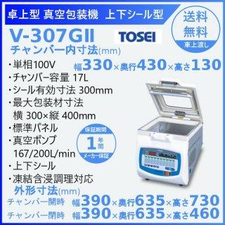 真空包装機 TOSEI V-307GII トスパック 卓上 上下シール型