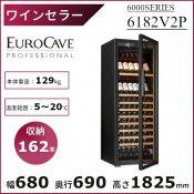 ワインセラー ユーロカーブ 6182V2P 日仏商事 6000シリーズ  収納162本 EUROCAVE【配送/搬入/設置料込】