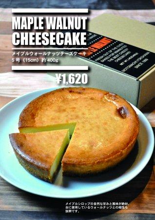 BOX メープルウォールナッツチーズケーキ