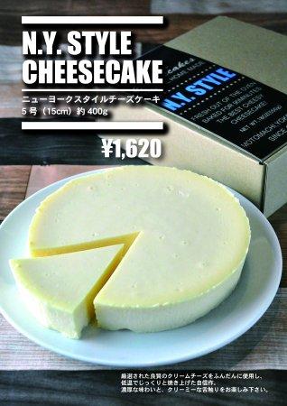 BOX ニューヨークスタイルチーズケーキ