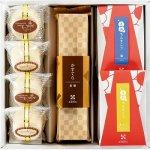 Y-6 ギフトセット 幸 【かすてら(黒糖味)×1、心和プリン×4、えあちんすこう(黒糖味1、塩味1)】