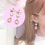 <img class='new_mark_img1' src='https://img.shop-pro.jp/img/new/icons55.gif' style='border:none;display:inline;margin:0px;padding:0px;width:auto;' />メタルリボンブリングビジュードロップE