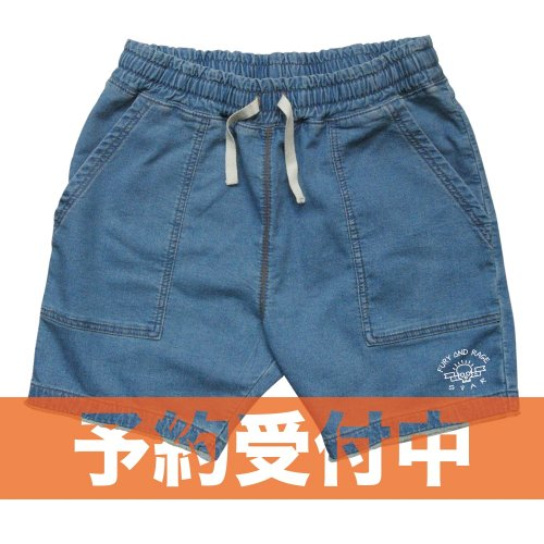 <img class='new_mark_img1' src='//img.shop-pro.jp/img/new/icons1.gif' style='border:none;display:inline;margin:0px;padding:0px;width:auto;' />INDIGO SWEAT SHORT PANTS