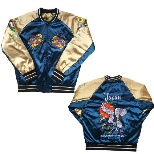 <img class='new_mark_img1' src='//img.shop-pro.jp/img/new/icons1.gif' style='border:none;display:inline;margin:0px;padding:0px;width:auto;' />TATTOO SOUVENIR JACKET -スカジャン-