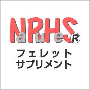 【ナルヘソ】No1エキス(ナンバーワンエキス)【定形外OK】
