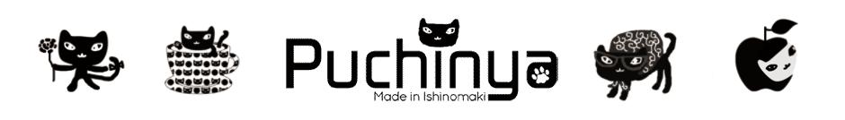 Made in Ishinomaki Puchinya